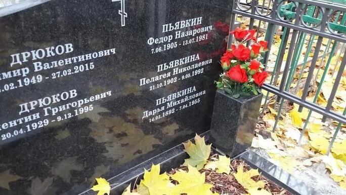 Ваза. Габбро-диабаз Россошь стоимость памятника на могилу в сочи
